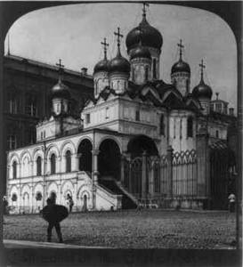 Free Picture of the Cathedral of the Archangel, Moscow, Russia
