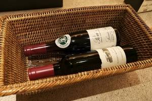Free Picture of Wine Bottles in a Basket