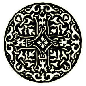 Free Clipart Picture of a Shield Of Celtic Design