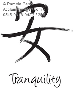 Chinese Character for Tranquility