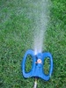 Sprinkler On a Lawn clipart