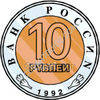 Russian Ruble clipart