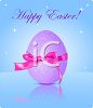 Happy Easter Egg Background clipart