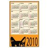 Cat Lovers 2010 Yearly Calendar clipart