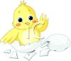 picture of a baby chick coming out of his shell in a vector clip art illustration clipart