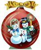 picture of a Christmas tree decoration with a snow man, and snow women in a vector clip art illustration clipart