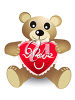 Teddy Bear Holding a Heart clipart