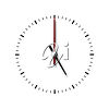 Five o'clock clipart