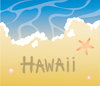 "Excellent clipart image of ""Hawaii"" written in the sand on a lovely tropical beach clipart"